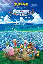 POKEMON THE MOVIE - THE POWER OF US
