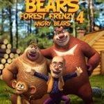BOONIE BRARS 4 - ANGRY BEARS