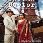 INDIAN DOCTOR COMPL SERIES